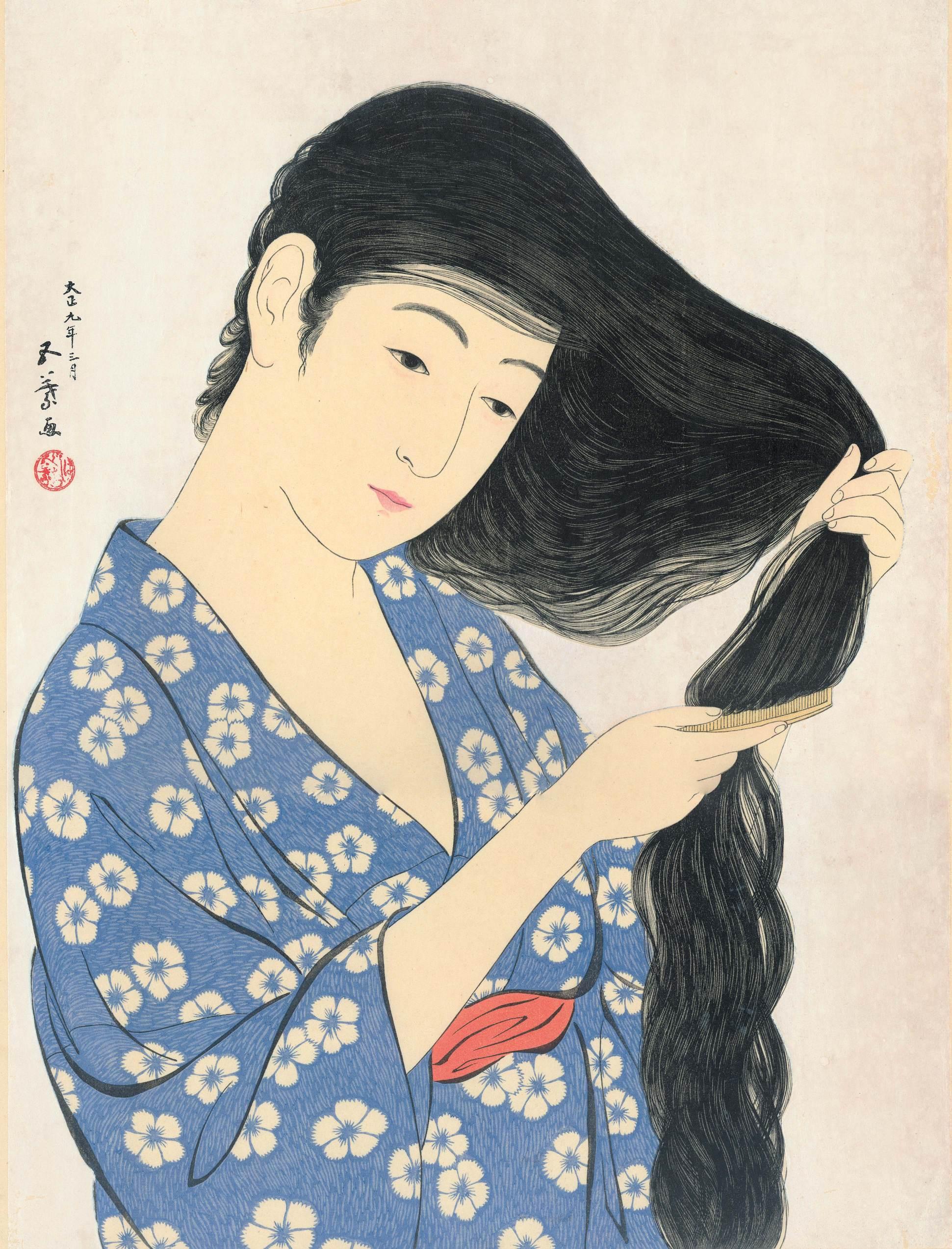 Fondation Custodia, Exposition Vagues de renouveau. Estampes japonaises modernes 1900-1960 © CLAD / THE FARM