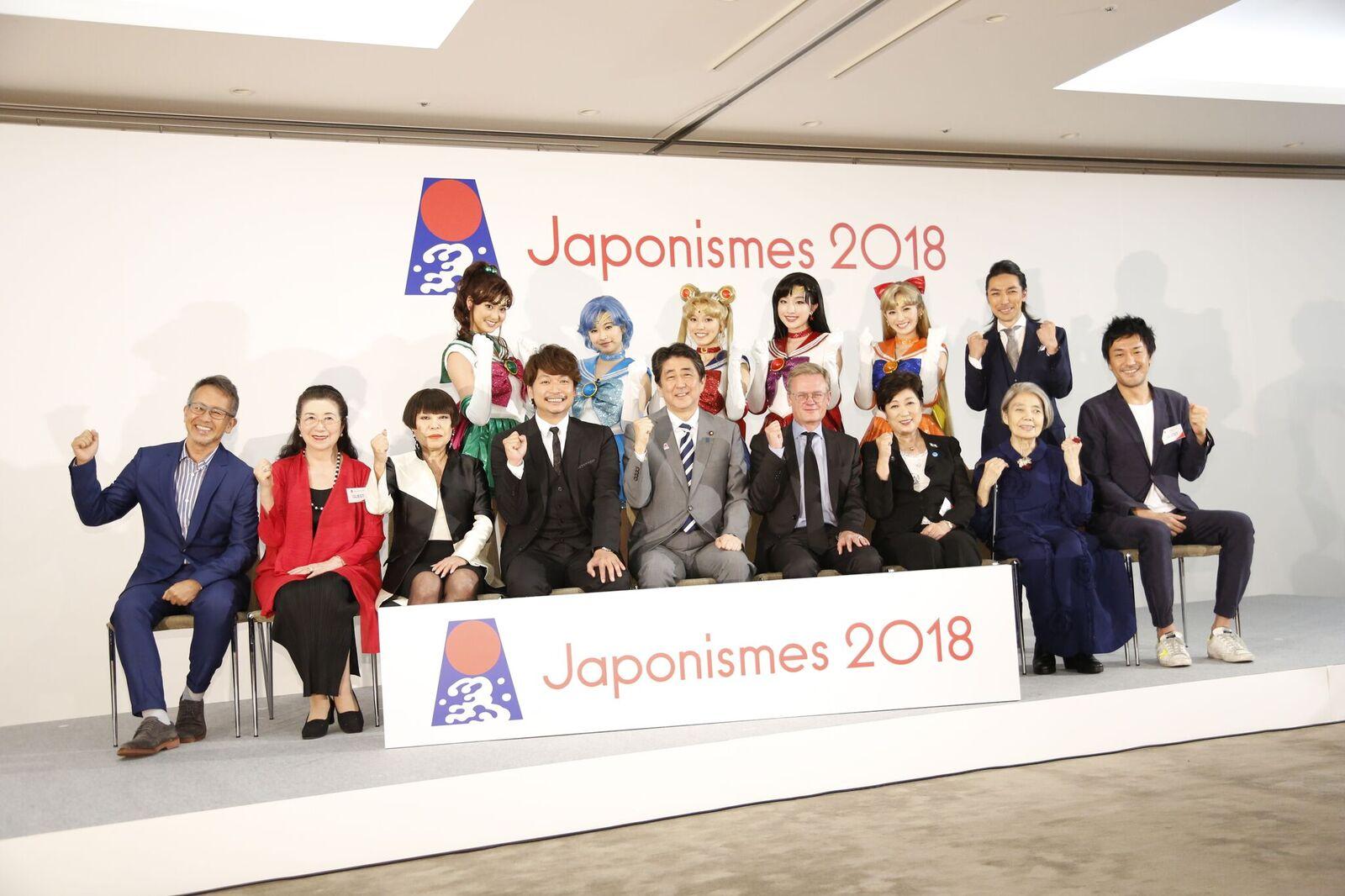 Pré-lancement de Japonismes 2018 à Tokyo 2