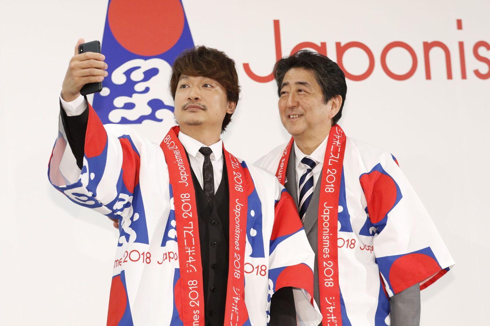 Pré-lancement de Japonismes 2018 à Tokyo